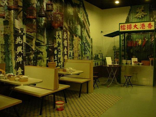 (圖:維基百科-稻鄉飲食文化博物館)