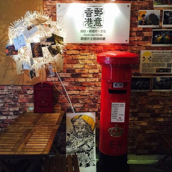 銅鑼灣香港郵意 Post Collection(圖:IG@postcollectionhk)