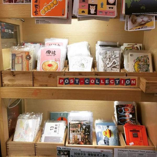 油麻地香港郵意Post Collection寄賣店(圖:FB@香港郵意)