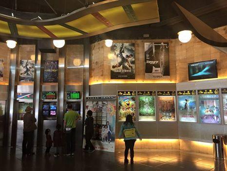 屯門巴黎倫敦紐約米蘭戲院 (圖:FB@屯門巴黎倫敦紐約米蘭戲院)