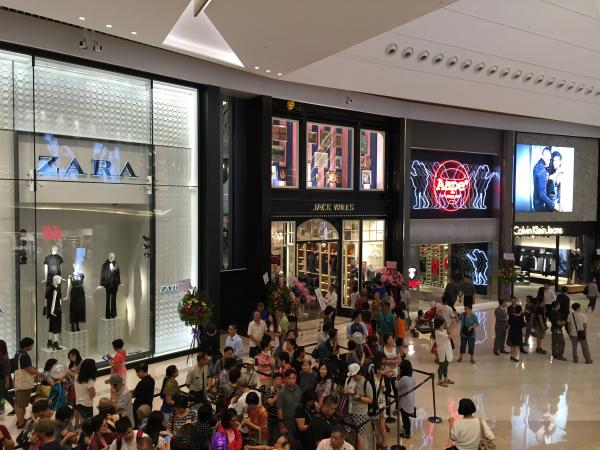 Yoho Mall 形點 2015年9月1日率先開幕