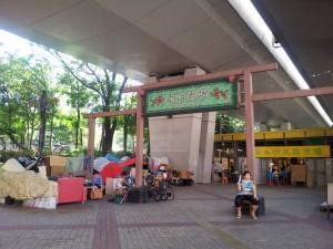 圖: Honghong Cheng@UBlog