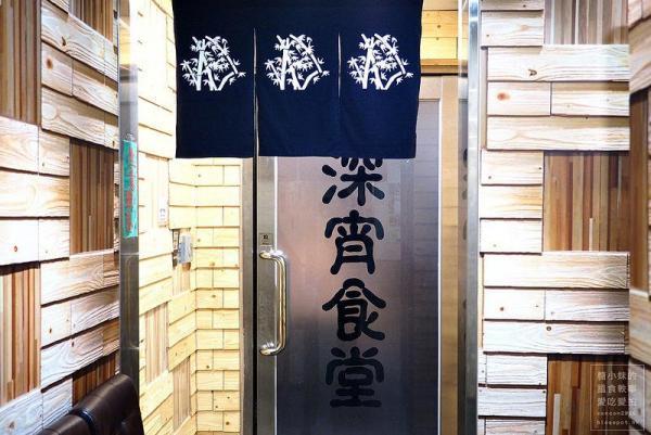 銅鑼灣深宵食堂(圖:U Blogger@糖小妹)
