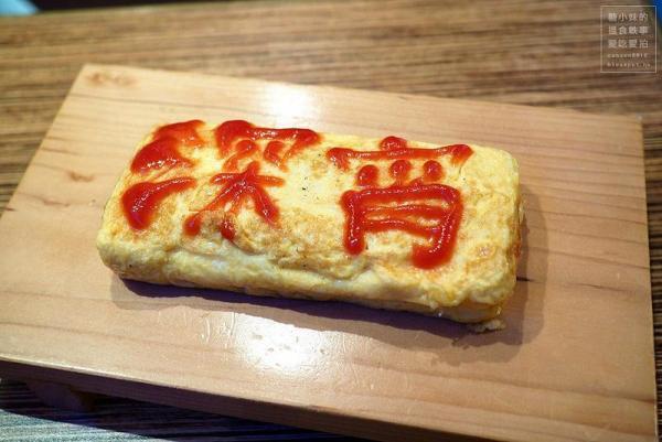 銅鑼灣深宵食堂 芝士蟹肉玉子燒(圖:U Blogger@糖小妹)