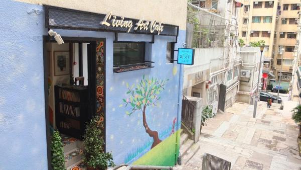 西營盤Living Art Cafe(圖:U Blogger@markyourlife)