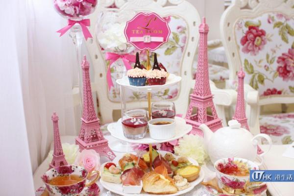 尖沙咀L' Tea Room(圖:官方提供)