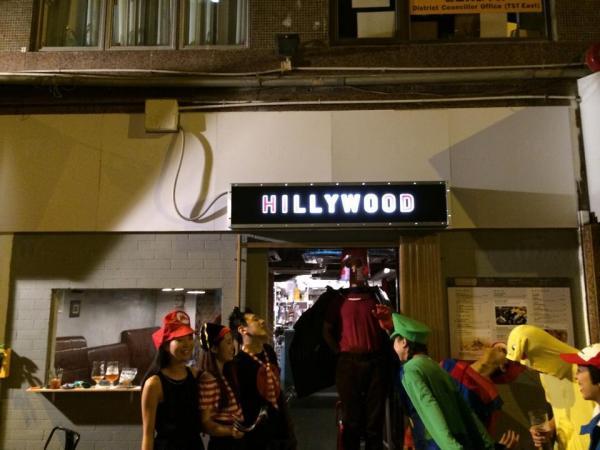 非常有格調的Hillywood(圖:FB@Hillywood)