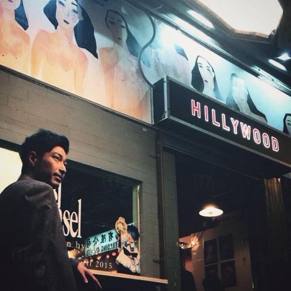 明星到訪(圖:FB@Hillywood)