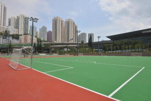 觀塘遊樂場(圖:香港政府資訊中心)