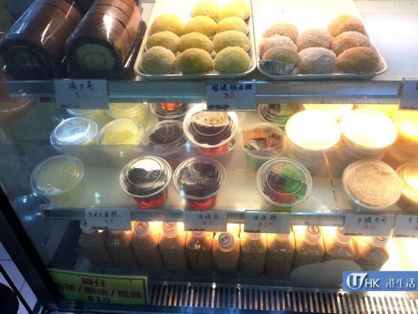 除糯米糍以外,小店還出售多款現只能在比較舊式的餅店尋到的甜品