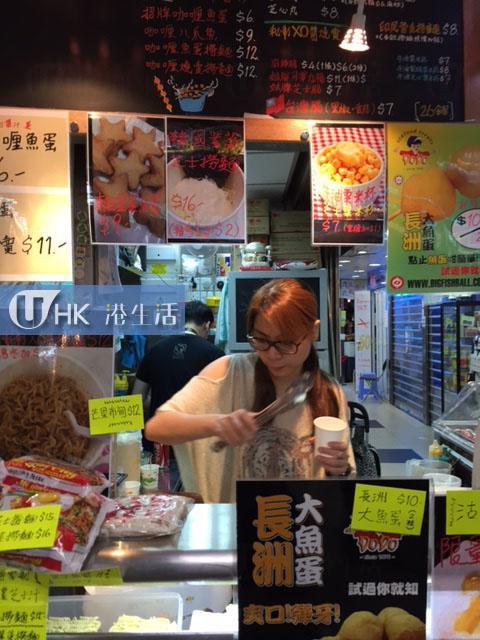 18粒小食店