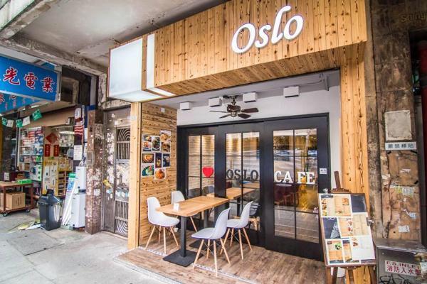 Oslo HongKong(圖:FB@Oslo HongKong)