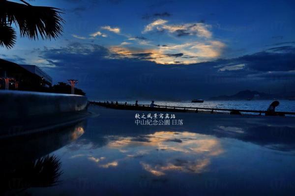 中山紀念公園(圖:UBlog@秋之風景寫真站)