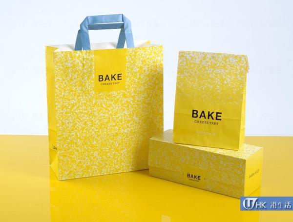 BAKE(圖:官方)