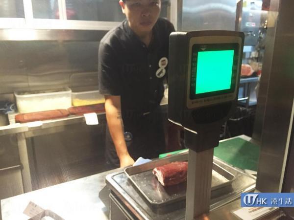 Metal Steak