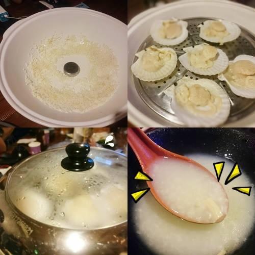 蒸氣火鍋(圖:FB@天聚源)