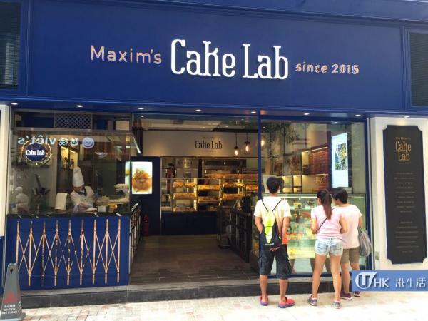 Maxim s Cake Lab