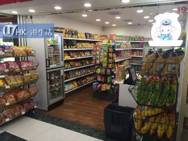 大埔零食駅