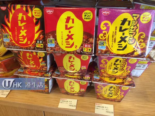 紅磡M'mart 日本食品直送專門店