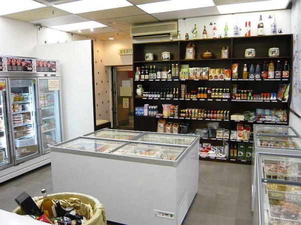 觀塘丸市日本食品(圖:官方網站)