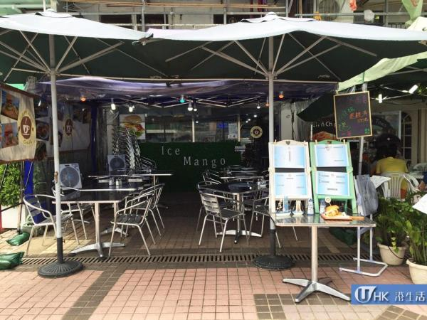 Ice Mango Cafe