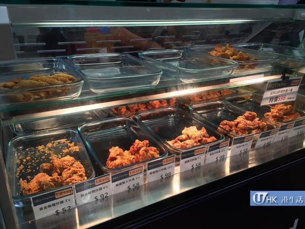 BBQ Chicken Express