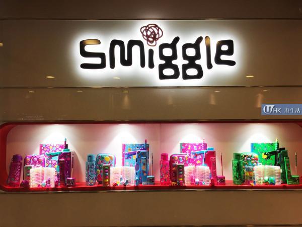 Smiggle香港店