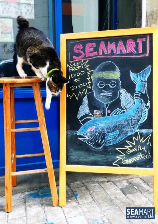 Seamart