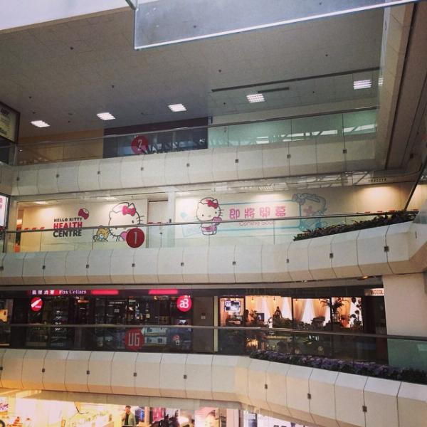 尖沙咀Hello Kitty健康中心(圖: IG@hellokittyhealthcentre)