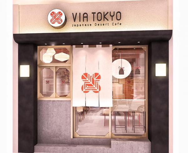Via Tokyo(尖沙咀店)(圖:FB@Via Tokyo)