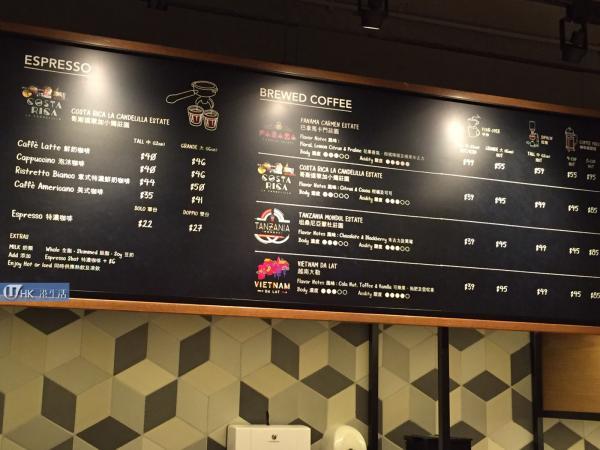 Starbucks(家樂坊特色店)