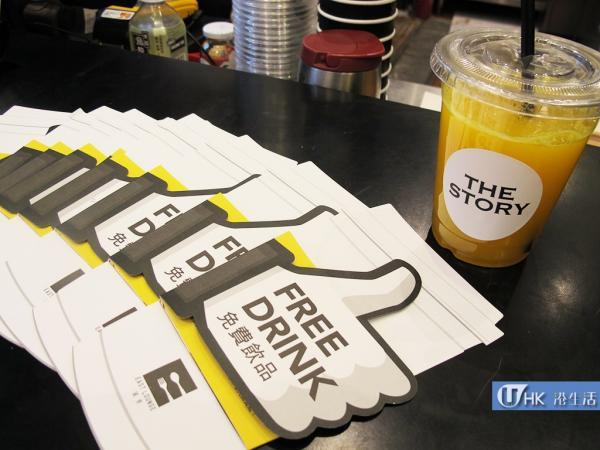 The Story Café & The Story Bakery