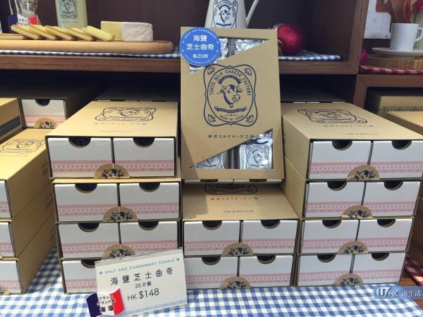 海鹽芝士曲奇  $78/10片 $148/20片