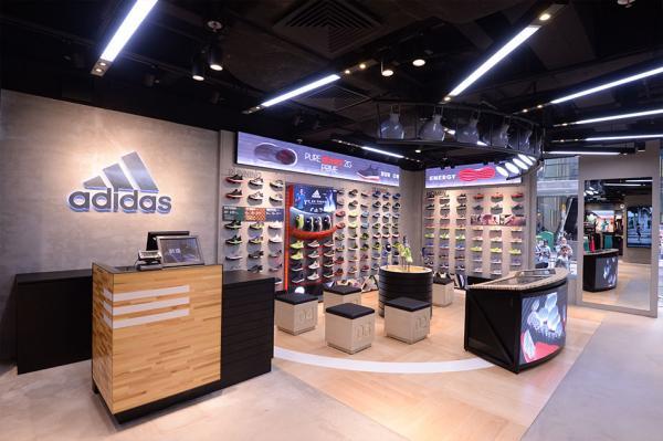 adidas Brand Centre