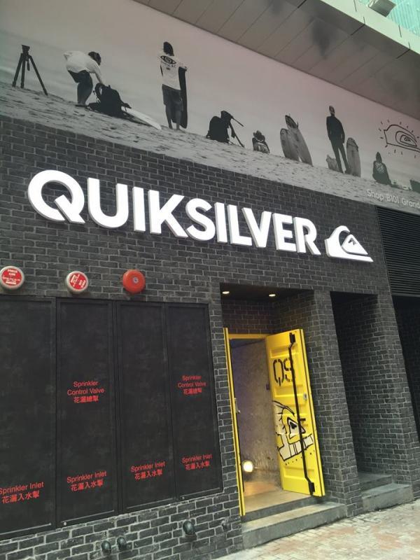 Quiksilver/ROXY概念店(圖:FB@Quiksilver)