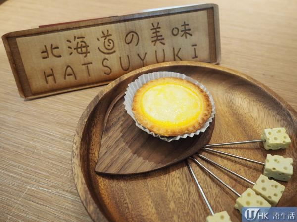 Hatsuyuki 初雪烘焙