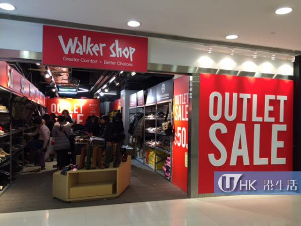 荃灣Walker Shop Outlet