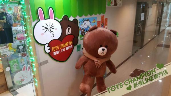 Toys Champion(圖:Line專門店- Toys Champion)