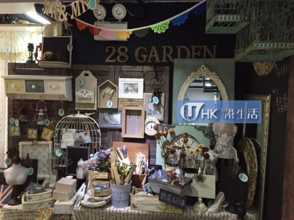 28 Garden