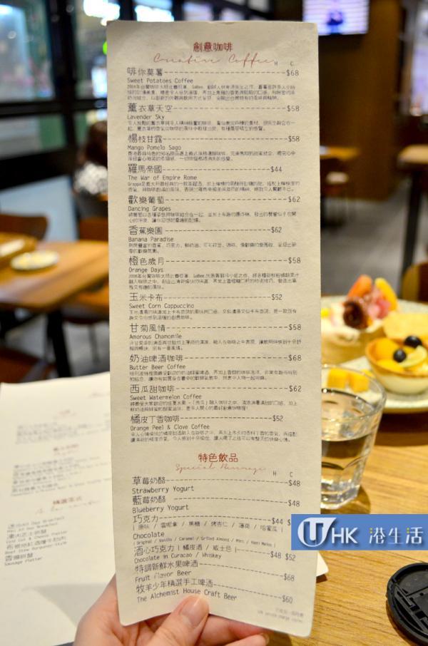 牧羊少年創意咖啡館 by Gabee