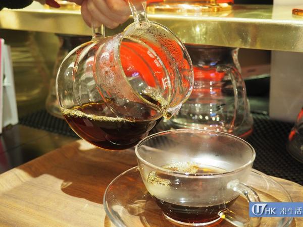 URBAN OASIS Coffee
