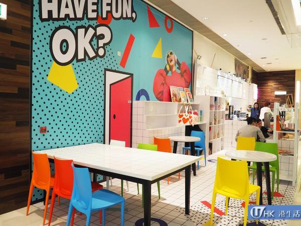 A Fun Store