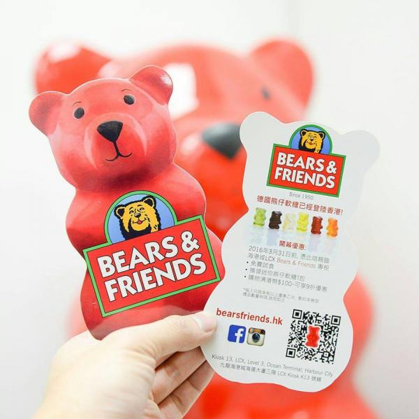 Bear & Friends
