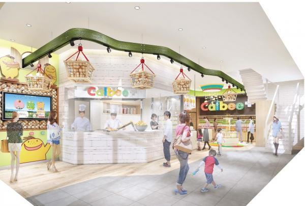 Okashi Galleria x Calbee Plus店舖