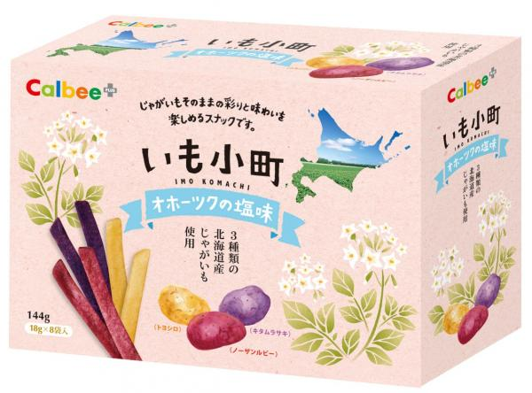 日本限定零食專區