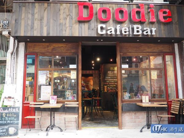 Doodie Café Bar