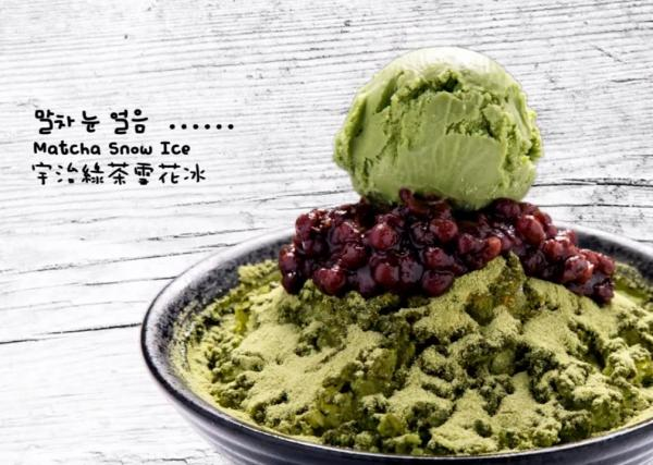 小火焰韓式咖啡餐廳(圖:FB@Aidan Korean Dessert Cafe)