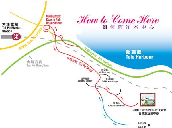 白鷺湖互動中心地圖