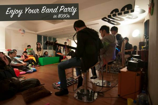 8090s-Party Room(圖:FB@8090s - Party Room)