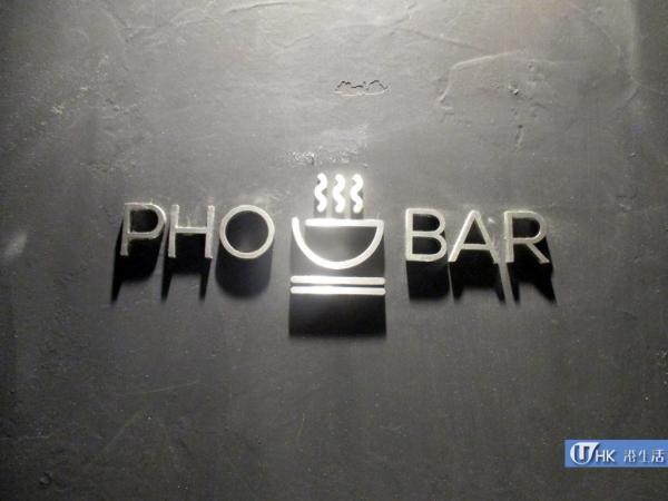 Pho Bar